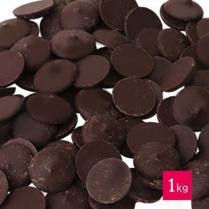 ベリーズ 製菓用 チョコ クーベルチュール ダークチョコレート 52% 1kg (夏季冷蔵)(PB)丸菱|sweetkitchen