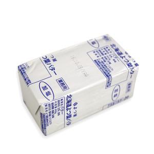よつ葉乳業 北海道バター 有塩 450g (冷蔵)