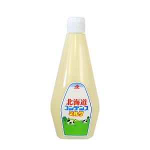 北海道の良質な牛乳を使用した濃厚な味わいと程よい甘さが特徴のコンデンスミルクです。 パン生地の練りこ...