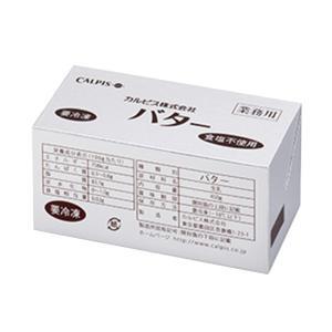 カルピス社 国産 無塩 バター 450g