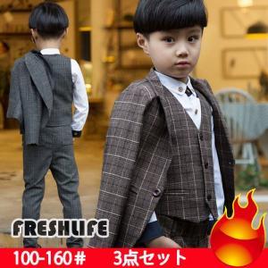 男の子 スーツ 入学 卒業 入園 卒園 子供服 フォーマル ...