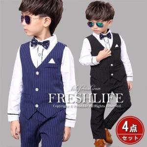 商品コード:fl1067-suit34 商品説明:英国風ストライプ柄でとてもカッコいい!生地、縫製と...