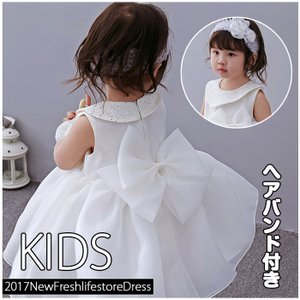 セレモニードレス  ベビードレス  結婚式 女の子 スパンコール ハートの襟  ベビー服 ワンピース...