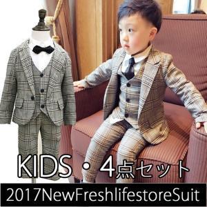 フォーマル 男の子 スーツ 入学式 子供服 スーツ 男の子ス...