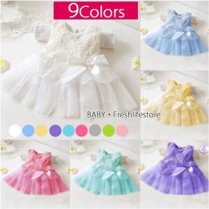 ◆商品コード:fl1072-baby05 シンプルなデザインでカラフルな色で大人気なドレス! ◆カラ...