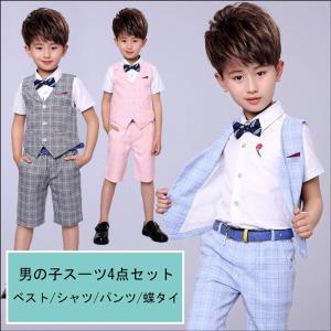 商品コード:fl1074-suit54 カラー:ピンク、ブルー、グレー 素材:綿 ポリエステル セッ...