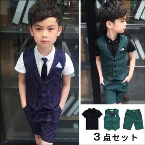 商品コード:fl1075-suit53 カラー:緑 紫 素材:綿 ポリエステル セット内容: 3点セ...