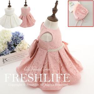 商品詳細 商品コード:fl2167-dress32 カラー:白、ピンク 素材:ポリエステル サイズ ...