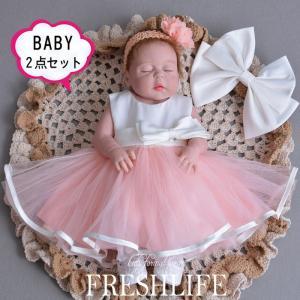 新生児 セレモニードレス ベビードレス 結婚式 60 70 80 90 ベビー服 フォーマル 赤ちゃ...