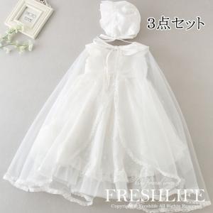 商品詳細 商品コード:fl6-bdress-177 カラー:白 素材:ポリエステル サイズ :3M/...