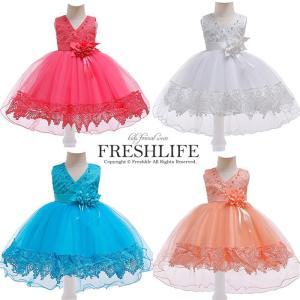 商品詳細 商品コード:fl6-bdress-189 カラー:ホワイト、ピンク、ブルー、オレンジ 素材...