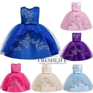 商品詳細 商品コード:fl6-bdress-197 カラー:ピンク、薄いピンク、シャンペン、ブルー、...