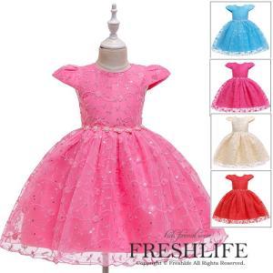 商品詳細 商品コード:fl6-bdress-198 カラー:ピンク、薄いピンク、シャンペン、ブルー、...