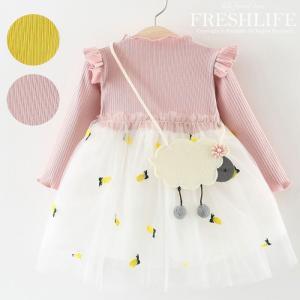 ◆商品コード:fl6-bdress-41 ギフト 出産祝い 内祝いお返しのプレゼントに♪★ベビードレ...