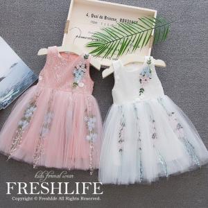 2019春新作 ベビードレス ワンピース 赤ちゃん 結婚式 出産祝い 女の子