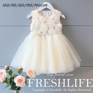 ◆商品コード:fl6-dress114 ギフト 出産祝い 内祝いお返しのプレゼントに♪★ベビードレス...