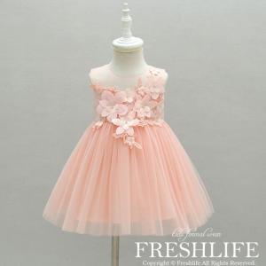 商品詳細 商品コード:fl6-dress58 カラー:ピンク 素材:ポリエステル サイズ :3M/6...