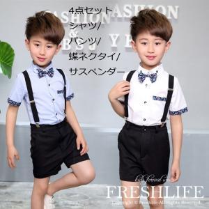 商品コード:fl6-suit17 カラー:ホワイト、ブルー 素材:綿 ポリエステル セット内容:4点...