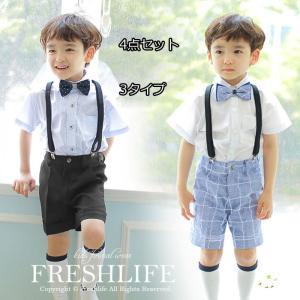 商品コード:fl6-suit18 カラー:写真通り 素材:綿 ポリエステル セット内容:4点セット(...