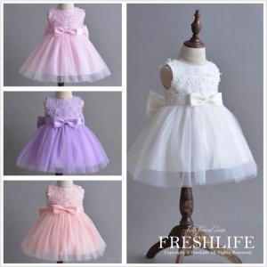 【在庫処分!】ベビードレス 結婚式  お宮参り ベビー用 ドレス 赤ちゃんドレス セレモニードレス ...
