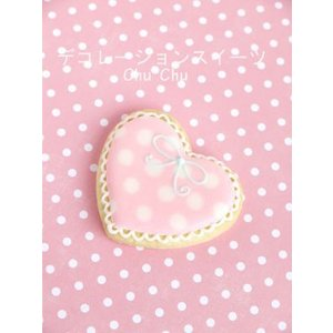 【アイシングクッキー】ハート水玉 Mサイズ10枚セット|sweets-chuchu