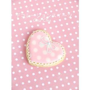 【アイシングクッキー】ハート水玉 Lサイズ10枚セット |sweets-chuchu
