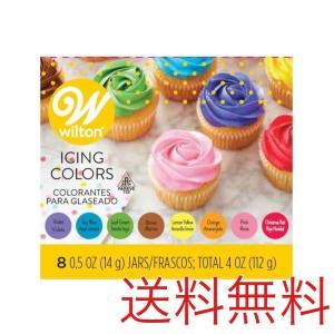 【送料無料】ウィルトン アイシングカラー8色セット 【100-01-003-1 】 sweets-chuchu