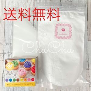 【送料無料】アイシングクッキースターターセット ウィルトンカラー sweets-chuchu