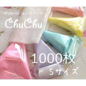 OPP絞り袋S【1000枚】 150×150 sweets-chuchu