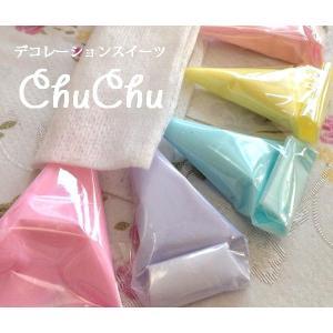 OPP絞り袋M【500枚】 220×220 sweets-chuchu