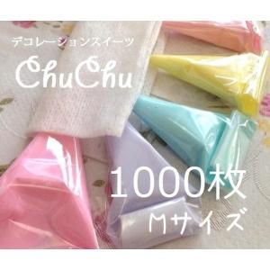 OPP絞り袋M【1000枚】 220×220 sweets-chuchu