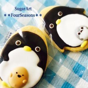 【アイシングクッキー】ペンギン親子 20枚|sweets-chuchu