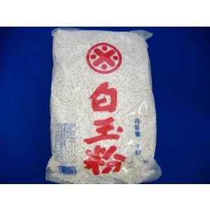 白玉粉 1kg