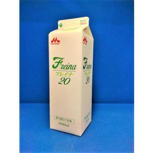 北海道生クリーム使用で、コクのある味わいが生きているクリームです。ホイップの安定性に優れているだけで...