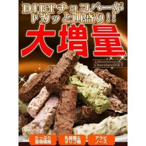 ■食物繊維たっぷりのオールブランをチョコレートと一緒 にバーにしました。 ■難消化性デキストリンとの...