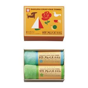 クレパスタオル タオルハンカチ2P ブルー C...の関連商品5