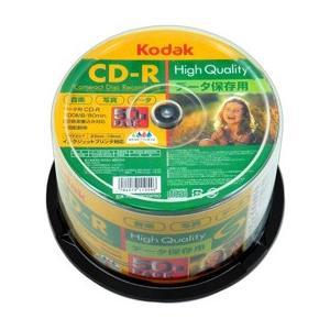 Kodak CD-R データ用50枚スピンドル KDCR80GP50