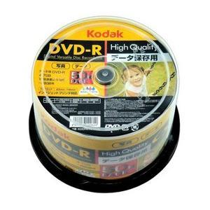 Kodak DVD-R データ用50枚スピンドル KDDR47JNP50