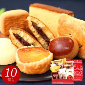 商品名:銘菓ギフトセット 内容:富山の人気銘菓と和菓子10個入りの詰合せです(お菓子の種類はお選びい...