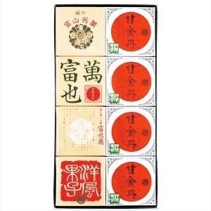 受賞銘菓 甘金丹4個・富也萬4個 詰め合わせ|sweetsclub