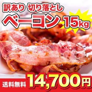 さっぱりとして上質な脂が特徴の薄切りベーコン。フライパンで炒めると豚肉と燻煙の味が口いっぱいに広がり...