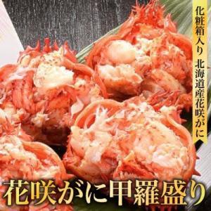 2018 北海道 海産物ギフト 贈り物 花咲がに甲羅盛りセット「K-13」北海道産 貴重 花咲蟹むき身4個入 北海道かにお土産|sweetsno-mori