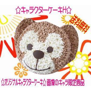 キャラクターケーキH送料込み♪誕生日に・・・6号サイズ毎日が記念日☆バースデー【北海道スイーツ】