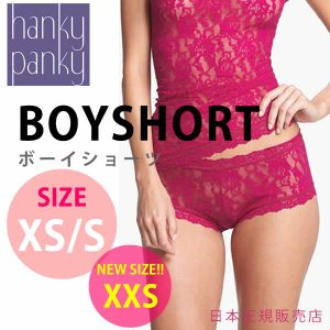 ハンキーパンキー hanky panky ボーイズショーツ 総レース レディース下着 サイズXXS・XS・S sweetstyle