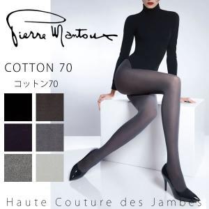 Pierre Mantoux ピエールマントゥー コットンタイツ 70デニール コットン70 Cotton70 日本正規品 sweetstyle