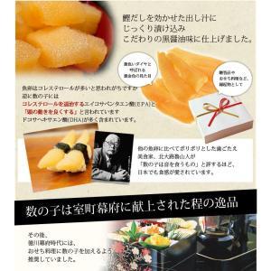 数の子 訳あり 味付け 500g 送料無料 安心の北海道加工|sweetvegetable|06