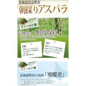 北海道グリーンアスパラ  富良野産 アスパラ Sサイズ100g |sweetvegetable|07