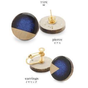 週末限定50%OFFクーポン!イヤリング ピアス タイル 藍色 ネイビー タイル ピアス 美濃焼 ゴールドのデザインを施した上品で知的な雰囲気のピアス MIKELO|sweety|03