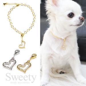小型犬用 オープンハートストーンネックレス 全2色  S/M チャームが取り外し可能!DM便|Sweety