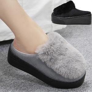 ボア シューズ 厚底 スリッパ ファーサンダル レディース 靴 暖か あったか フラット履きやすい ...